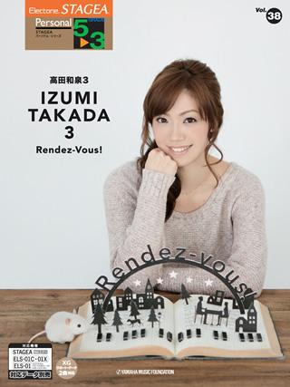 STAGEA Personal Series (Grade 5~3) Vol. 38 IZUMI TAKADA 3 Rendes-Vous!